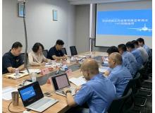 民航江苏监管局章亚军局长一行调研检查亚捷航空